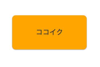 自転車の 長崎市内 自転車 : 鯖江のレッサーパンダに会いに ...