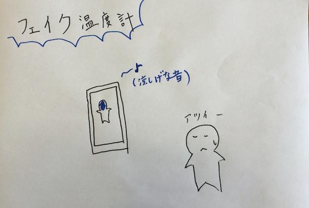 福井の大学生の不満オープン ...