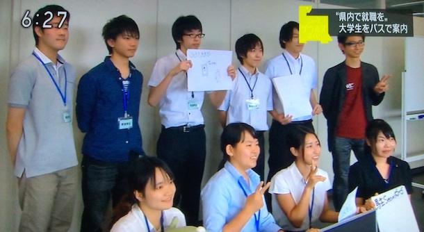 発表の様子。NHKさんの取材も ...