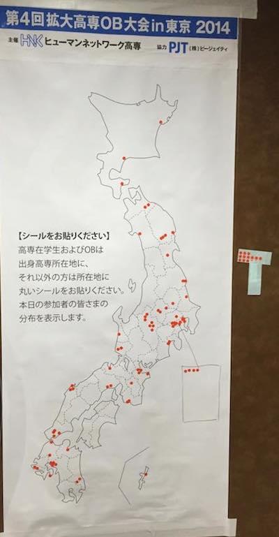 自転車の 長崎市内 自転車 : 日本中から集まった高専生 ...