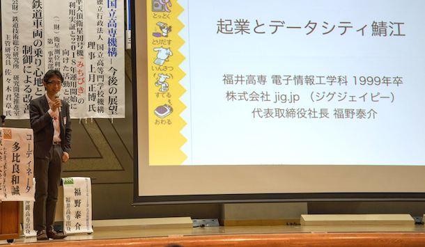 私も福井高専出身として、高専 ...