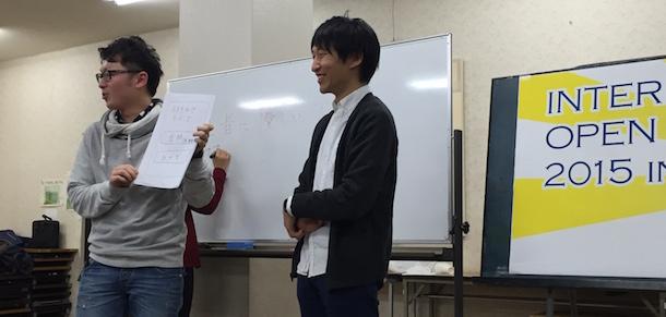 Japan 2015 MSX