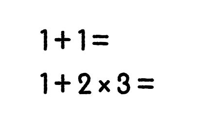 1+1= 1+2x3=
