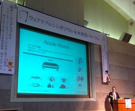 自転車の 長崎市内 自転車 : 起業家精神を創発するIT関連 ...