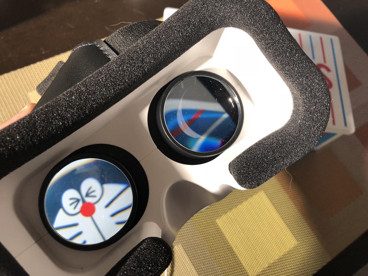 QRコードが読め、ズームでき、写真が撮れるメガネ開発!オープンソースな